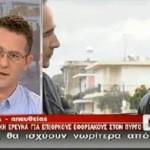 Ενοχλημένος από την αλήθεια ο Ανδρέας Μαρίνος έχει κάθε λόγο να ζητά «νομιμότητα» στο ζήτημα της ΕΡΤ