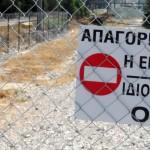 Κακουργηματική δίωξη σε βάρος της ΤΡΑΙΝΟΣΕ (video)