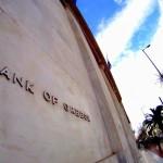 Η ΤτΕ «καλύπτει» τα χρέη ΝΔ – ΠΑΣΟΚ – Επικαλείται το «απόρρητο» !