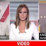 Έξαλλος ο Μητρόπουλος στο Mega: » Εγώ σας στηρίζω γιατί μου το κάνετε αυτό …»  (βιντεο)