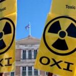 Τα ραδιενεργά απόβλητα στους δήμους ! με πρόταση του Υπουργείου Πολιτισμού ! (ΗΧΗΤΙΚΟ)