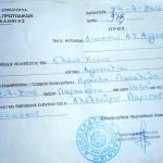 ΚΕΦΑΛΟΝΙΑ: Ο τοπικός εισαγγελέας σε ρόλο «μπαμπούλα» εκείνων που αναδημοσίευσαν ρεπορτάζ του HOT DOC