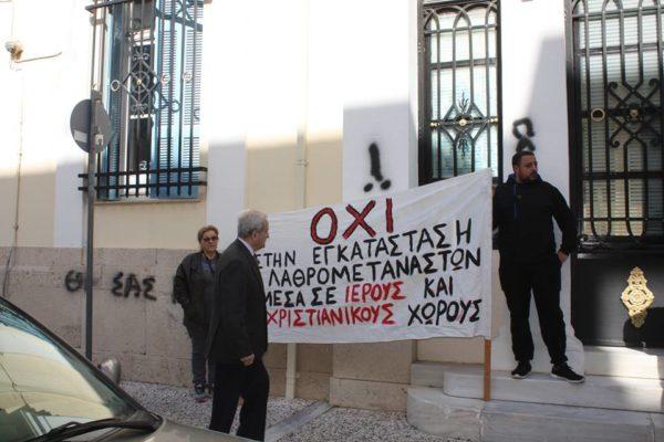 Ηλεία : Προκαλούν οι φασίστες σιωπούν μητροπολίτης και αστυνομικός διευθυντής .