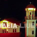 Ηλεία : Ανέβασαν στο καμπαναριό της εκκλησίας τον Γιώργο Μάγκα για να παίξει κλαρίνο ! (βίντεο)