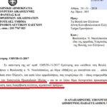 Δικαστική έρευνα από την Εισαγγελία του Πύργου για την μπίζνα με την offshore στην Σκαφιδιά Ηλείας (έγγραφα)