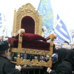 Εμπλεκόμενος σε μίζες και σκάνδαλα με χρυσό ο «εκλεκτός» της Εκκλησίας για το συλλαλητήριο…