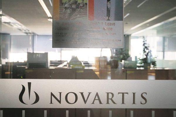 #Novartis_Gate: Δωράκια σε πανεπιστήμια και νοσοκομεία